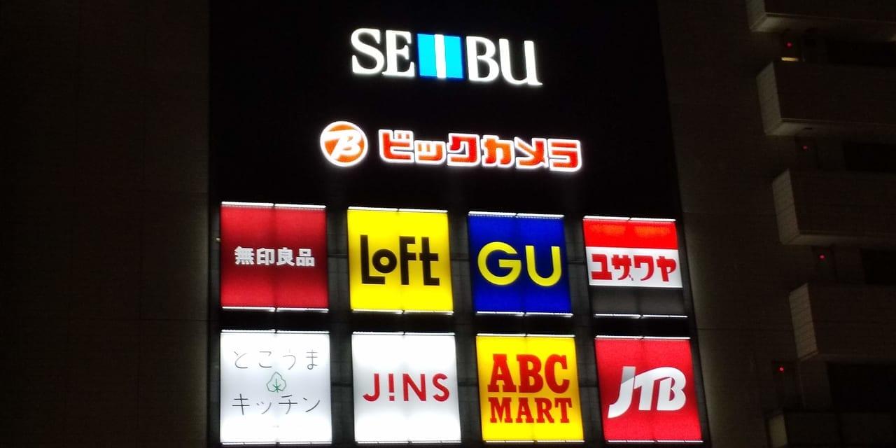 2019年11月西武所沢S.C.