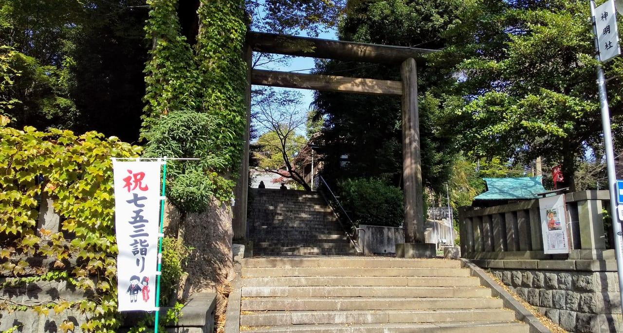 所澤神明社2019年11月
