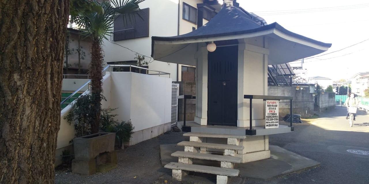 弘法の三つ井戸大師堂