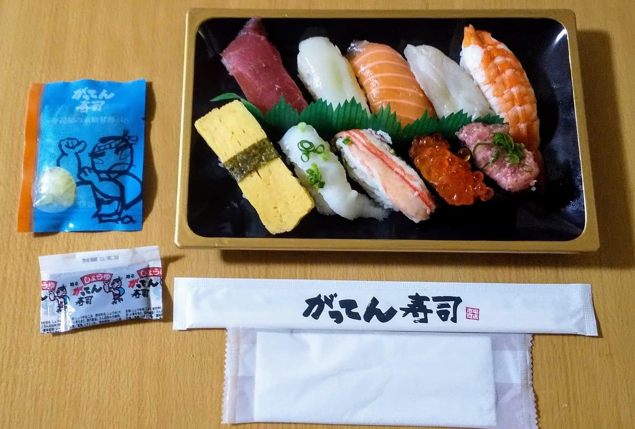 がってん 寿司 所沢